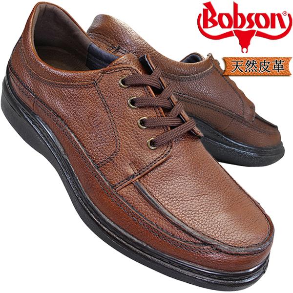 ボブソン B5207 ダークブラウン メンズ カジュアルシューズ ウォーキングシューズ レザースニーカー 革靴 紐靴 ゆったり 本革 Bobson 4E eeee 幅広 ワイドwulOPkXTZi