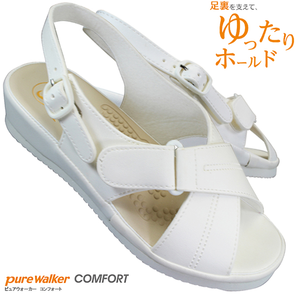 pure walker ピュアウォーカー PW7617 ホワイト ナースサンダル ナースシューズ バックストラップ 指圧効果 ダイマツ PW-7617 ホワイト レディース