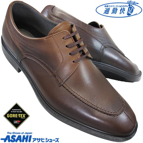 Asahi アサヒ 通勤快足 TK3308 ブラウン 3E 幅広 メンズ ビジネスシューズ ビジネス靴 Uチップ 革靴 紐靴 AM33082 TK 33-08 日本製 撥水加工 牛革