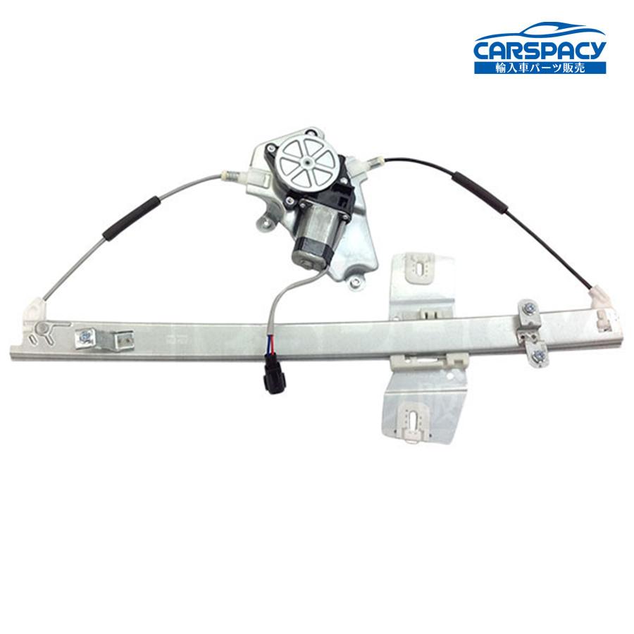 新品即納02-06 ジープ KJ チェロキー パワーウインドウ レギュレーター モーター付 前左 KJ37 1年保証