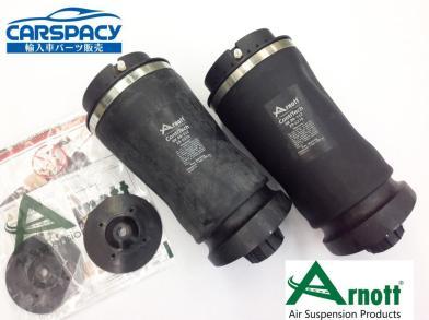 新品即納 ベンツ W251 エアサス リア左右SET 2513200425 R63 R500 6ヶ月保証 ARNOTT製