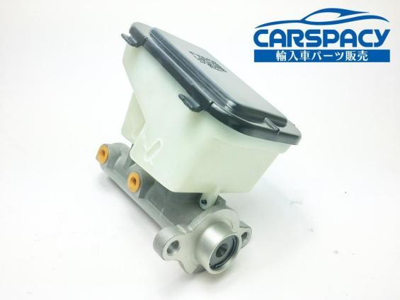 新品即納96-03 アストロ サファリ ブレーキマスターシリンダー