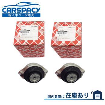 新品即納 ベンツ W140 R129 エンジンマウント 400SE 500SE S420 500 左右SET 1402401317 1402402217