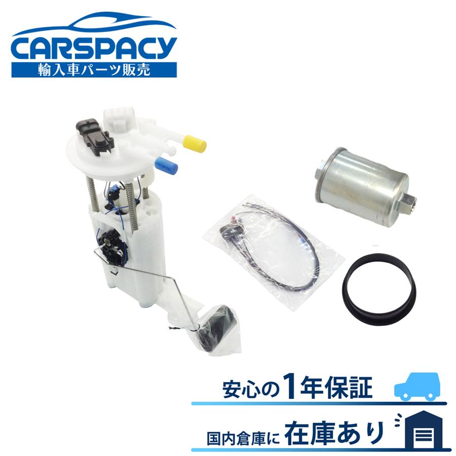 新品即納00-01 シボレー サバーバン 燃料ポンプ フューエルポンプ ユーコン XL 燃料フィルター付 MU1618 1年保証