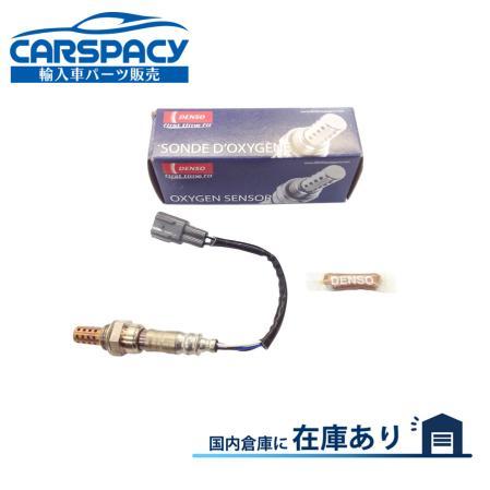 新品即納05-12 トヨタ タンドラ セコイア O2センサー リア側 4.7L 5.7L 4.6L 6ヶ月保証 DENSO製