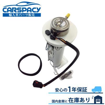 新品即納97-01 ジープ XJ チェロキー 燃料ポンプ フューエルポンプ 4.0L 7MX 1年保証