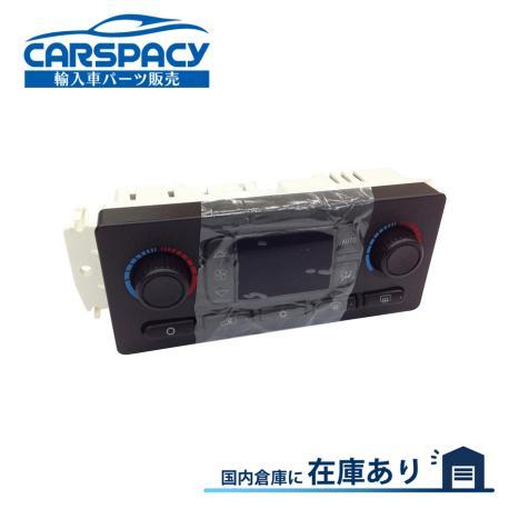 新品即納02-09 トレイルブレイザー ヒーター エアコン スイッチ AC コントロールパネル ユーコン XL シルバラード アバランチ 6ヶ月保証