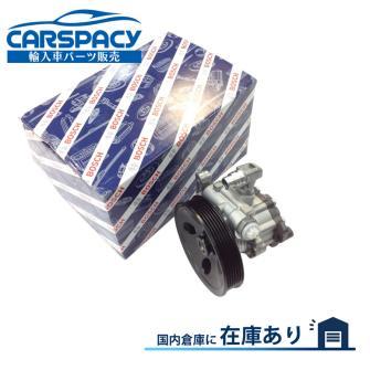 新品即納 ベンツ W211 パワステポンプ パワーステアリングポンプ E320 E55 AMG E240 E500 0044661401 0034666001 BOSCH製