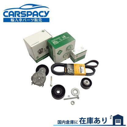 新品即納 アルファロメオ 147 セール価格 156 ファンベルト テンショナー 4点SET 166GT ガイドプーリー GTV 6PK1990 V6用 至上 71753674 55190053 55190054