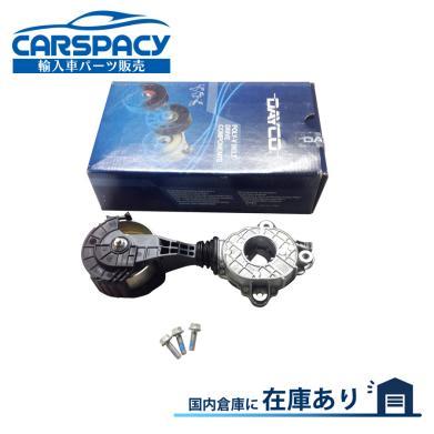 新品即納 BMW MINI ミニ R58 R59 R60 R61 摩擦ホイール テンショナーホイール ワン クーパー クーパーS JCW 11287598833 11287548848