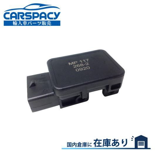 新品即納92-96 ダッジ バン ラムバン B150 B1500 人気急上昇 MAPセンサー B350 激安特価品 B250 B3500 B2500 ラムトラック ラムピックアップ