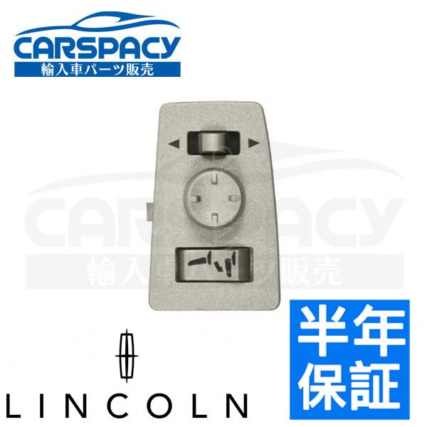 即納03-06 ナビゲーター ドアミラーコントロールスイッチ 6ヶ月保証