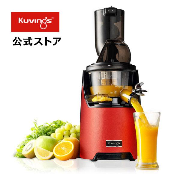 最新モデル クビンス ホールスロージューサー EVO-820 低速ジューサー 【送料無料】 kuvings ジュース コールドプレスジュース スムージー フローズン 離乳食 栄養