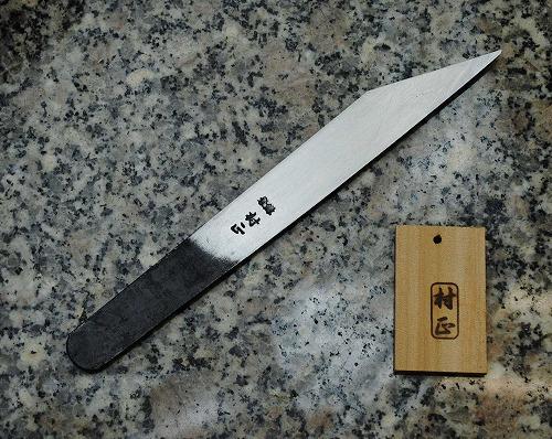 Kiridashi,15 毫米 / 美工刀铸在黑色,日本