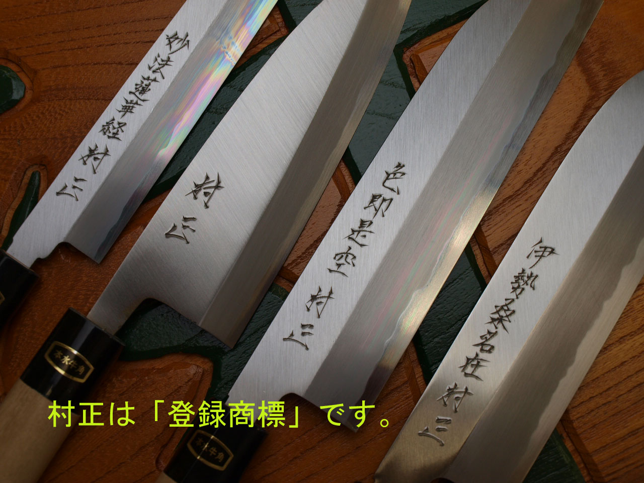 Japanese knife Willow blade 300 mm inscription: blank 2 Willow blade knives, note; photos and inscriptions is different.