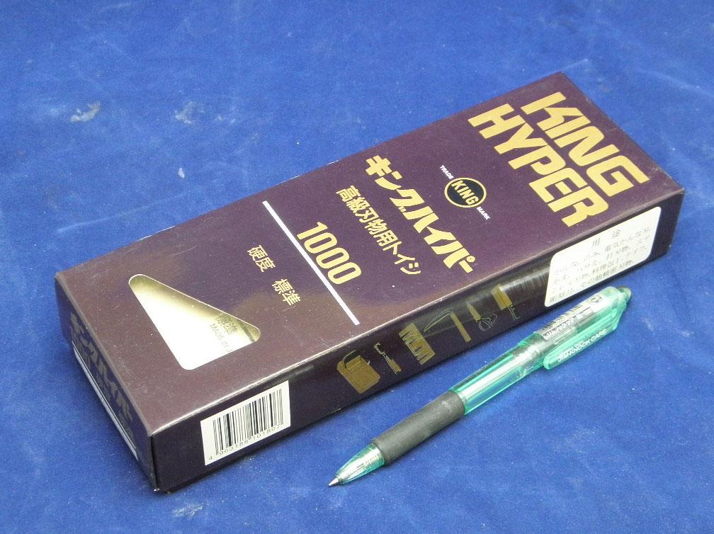 能选择大王磨刀石(07)■大王超级#第1000个陶瓷器派,标准和软质。特别适合不锈钢派菜刀。材料和其他的磨刀石不同。★KING ABRASIVE