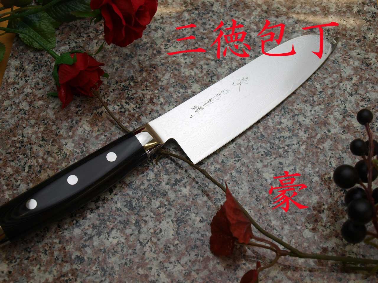 Australian Wedding Gifts: Isekuwana Muramasa Knife Shop: Australia-celebration