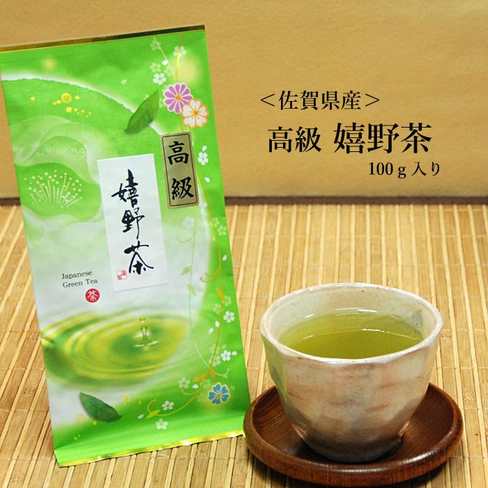 やさしい芳醇な香り 甘みのあるまったりとした味わい 佐賀県産 高級嬉野茶100g入り緑茶 茶 煎茶 最新号掲載アイテム 緑 店内全品対象 日本茶 玉緑茶 お取り寄せ 国産 産直 グリ茶 メール便 肥前 伝統