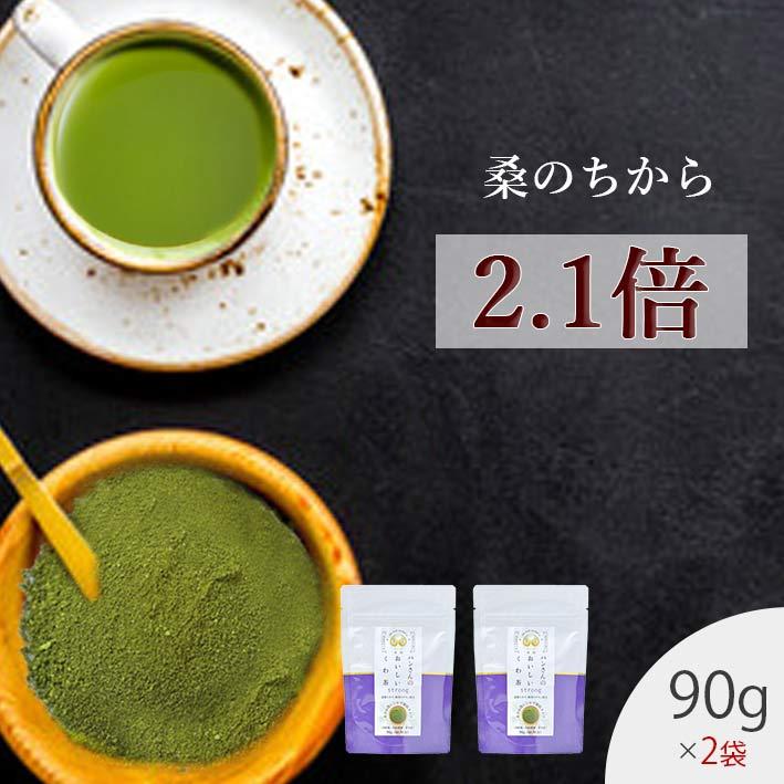 桑の葉茶 ダイエット