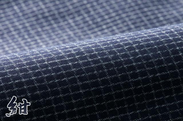 送料無料激安祭 メーカー公式 文人織 紺 綿100%生地 幅150cm 日本製久留米産