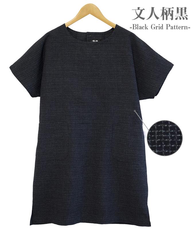 久留米收缩織半袖束腰长上衣连衣裙、轻,凉快的舒适的材料日本制造