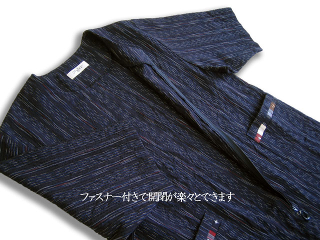 ★ Kurume ちぢみ織 one piece ★ Sutra ikat pattern ★ 60th birthday celebration, congratulation, family, mother's day gifts! Made in Japan fs3gm