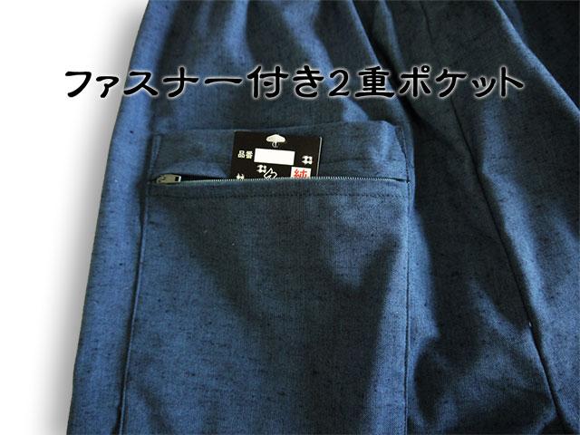 Monpe, mompe, Kasuri and Kurume woven and ikat, gardening, vegetable garden and farm work made in Japan fs3gm
