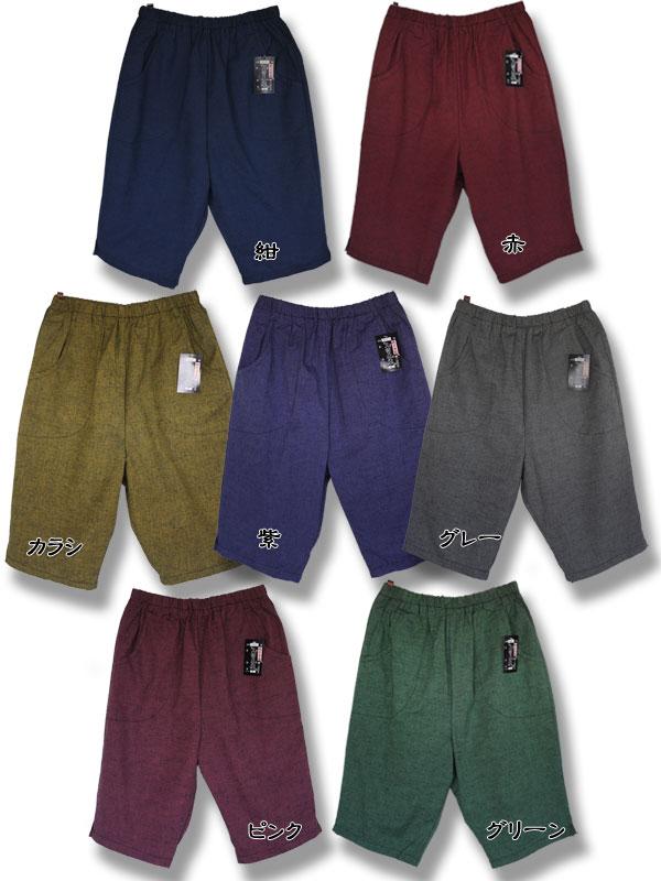 Kurume tsumugi weave shorts made in Japan fs3gm