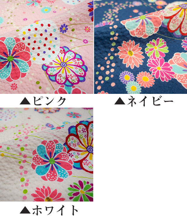 For girls ripple fabric Jinbei domestically. Street clothes, festivals, presents the most popular! Fireworks competition Summer Festival-Japan