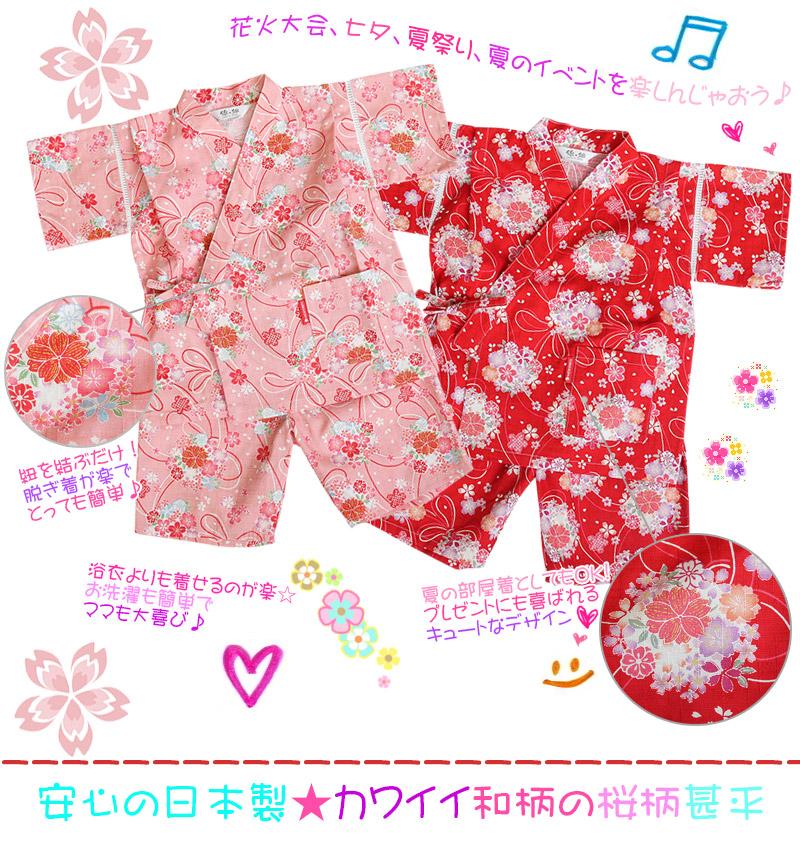 为女孩樱桃图案金杯国内。 街头的衣服,节日,提出了最受欢迎 ! 烟花比赛、 夏节、 日本制造的