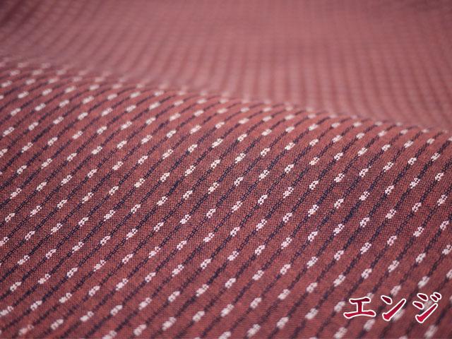 先染ドビー織あられ柄 綿100%生地 送料無料 激安 お買い得 キ゛フト 爆安プライス 幅150cm 日本製久留米産