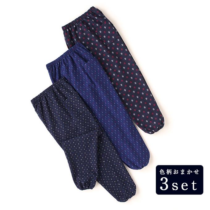 色柄おまかせ3本セット お洒落 有名な 女性用リラックスフィットもんぺ 日本製久留米産 ドビー織