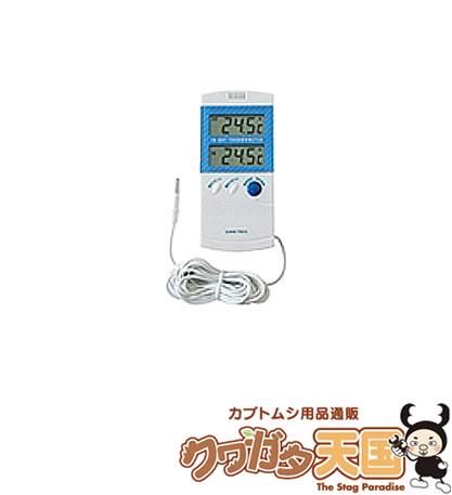 最高 最低 温度の自動メモリー付き 人気ブランド スーパーセール期間限定 室内外温度計 飼育温度管理に最適です