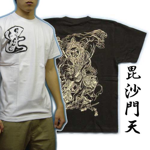 kuziyaku: Men\'s Japanese pattern s/s tee (bishamonten tattoo T shirt ...