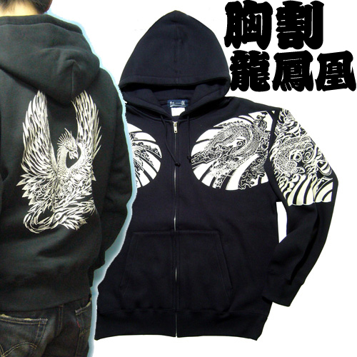 [Name put embroidery-friendly] men's Japanese design hoodies sweatshirts  (Dragon Phoenix breast % Parker) men's clothing (clothing / clothes / suet  /