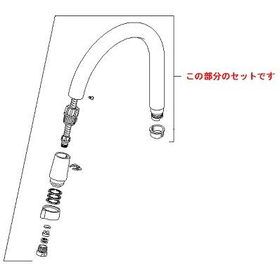 【HC547‐D2】旧MYM シャワー部
