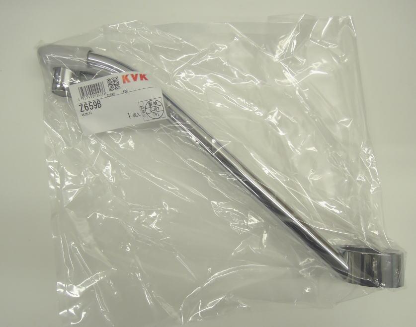 【Z659B】吐水パイプ KM346等用 新パイプ 先端部グレー