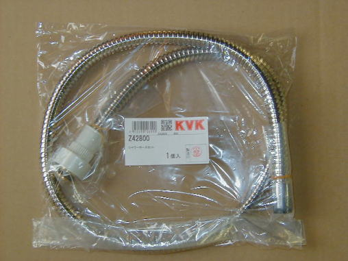 【Z42800】KF304・KF304N用 ねじ込み式シャワーホース