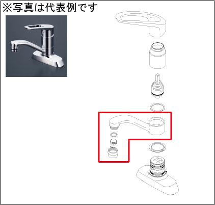 【Z5011P-14】吐水口