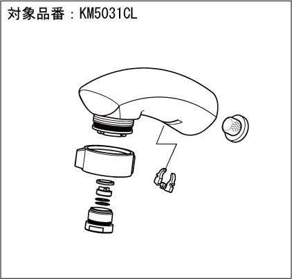 【Z5031HBCL】シャワーヘッド