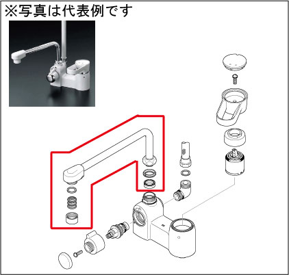 【Z828B-30】KF160用吐水パイプ300mm
