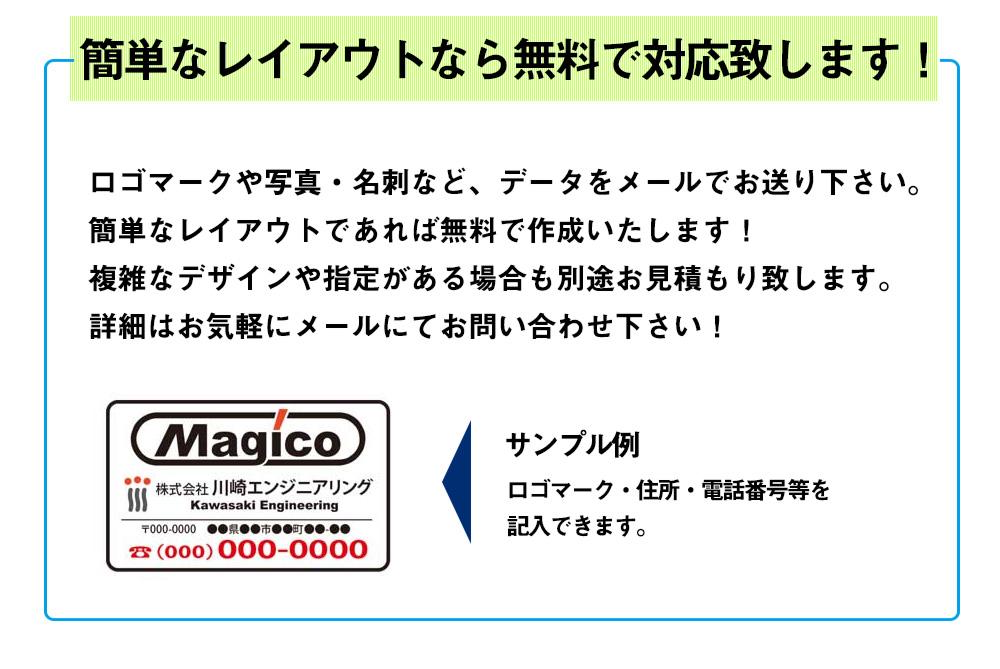 カッター Magico ハイテクカッティングナイフ 50個セット 1枚切り ノベルティ 日本製