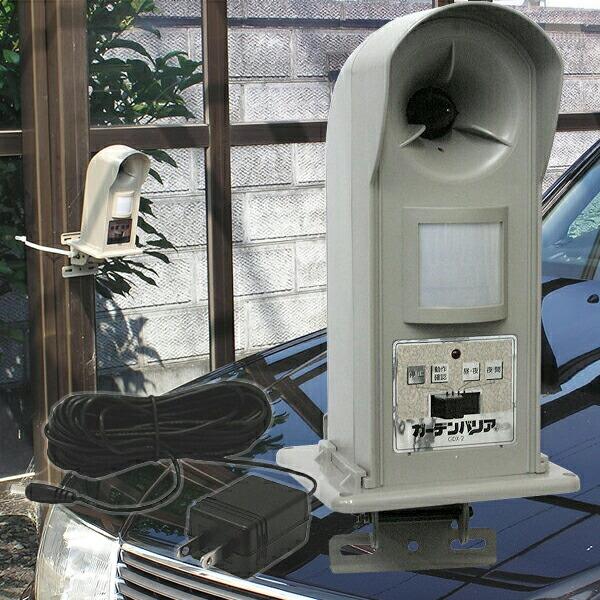 ねこよけ 【ガーデンバリアGDX-2型本体(1台)+専用ACアダプター(1個)セット】