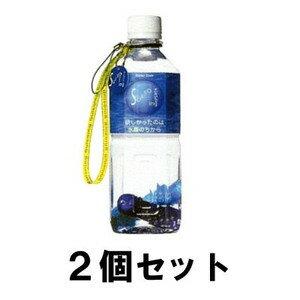 【すいそいんぐ 飲料用 500mlペットボトル付き 2セット】