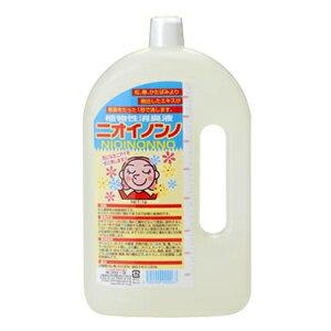 【植物性消臭液 ニオイノンノ 1L】