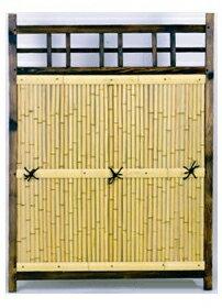【簡単 フェンス】 目隠し竹フェンス 角型 簡易フェンス fence 竹フェンス 簡単設置 竹 柵 バリケード フエンス ガーデンフェンス