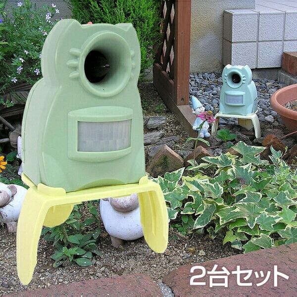 ねこよけ ガーデンバリアミニ 2台セット 変動超音波式ネコ被害軽減器