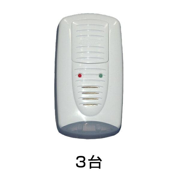 New ペストコントロ(70坪タイプ 3台セット) 超音波・電磁波 ねずみ駆除 ネズミ駆除器 【送料無料】