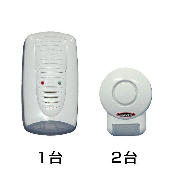 Newペストコントロ ×1台 と 補助機 (Newペストリペラー) ×2台セット 超音波・電磁波 ネズミ駆除器 ねずみ駆除