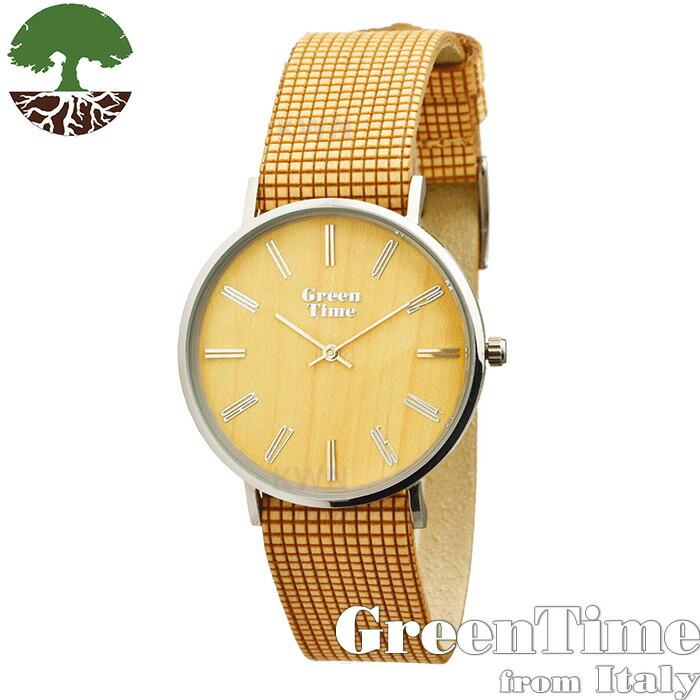 グリーンタイム 【GreenTime Vegan ZW046B】 レディース 腕時計 メープル 【正規輸入品】 「FSC認証」